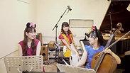 フルチェピア オンラインコンサート Vol. 3 〜ディズニーと夢〜