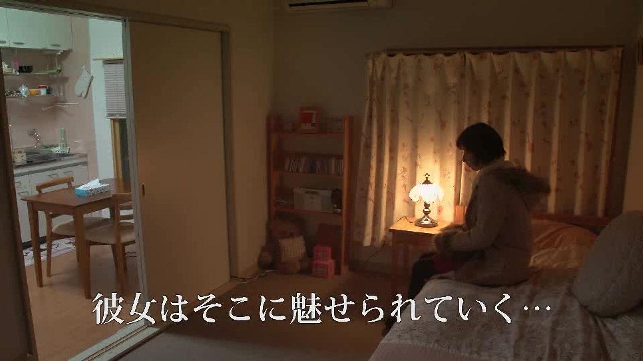 ストレンジデイズ予告