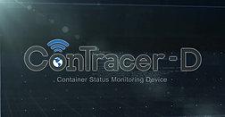 iLock & conTracer