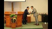 박헌준 목사 취임감사