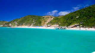 Arraial do Cabo | Radical Transfer