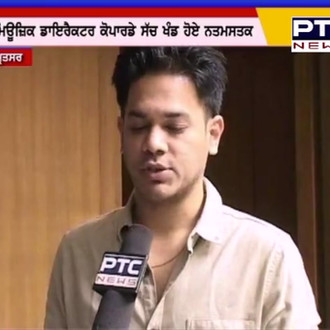 Interview with PTC News Amritsar