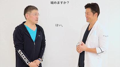 Patient Interview #06