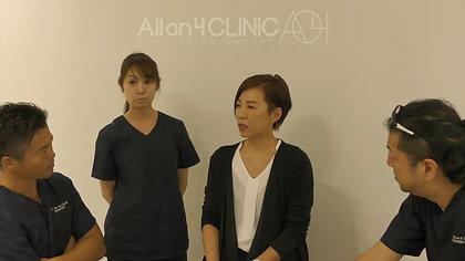 Patient Interview #04