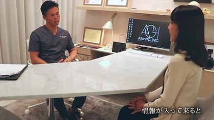 Patient Interview #01