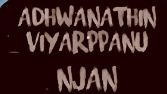 Adhwaanathin Viyarppaanu Njan