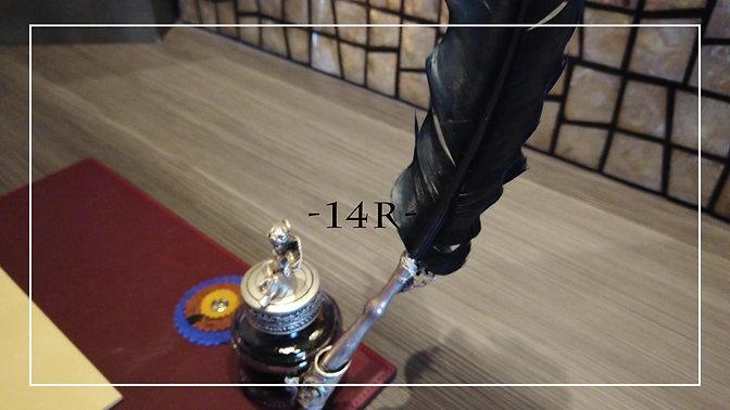14R-01