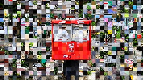 Japanese post mail box