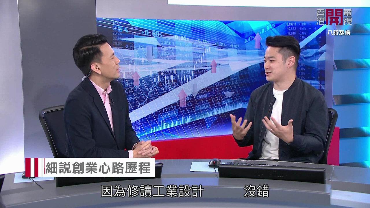 香港開電視 八時恭候