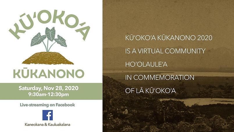 Kū'oko'a Kūkanono 2020