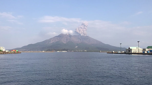 Mount Sakurajima, Kagoshima, Japan