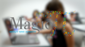 Magic Pie