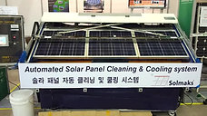 Pneumatic solar panel cleaning system - 2012