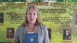 Классный руководитель  Лезина Елена Владимировна