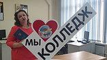 Мастер п/о Ильченко Ирина Васильевна