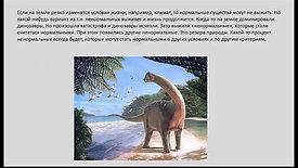 2.5. Значимость нарушения когерентности и возникновния мутаций для жизни на земле (3м11с)