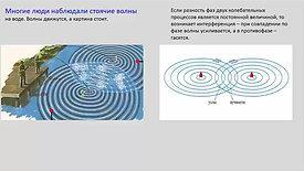 2.4. Когерентность и разница между резонансом, хаосом и гармонией (5м6с)