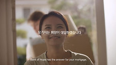 "Mortgage CM 30"""