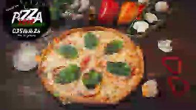 פיצה שושו - פיצות מומלצות