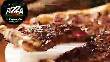 פיצה שושו - פיצות מתוקות