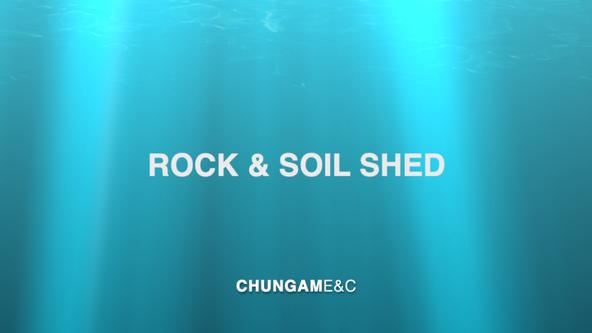 ChungAm_RockShed_02_2019