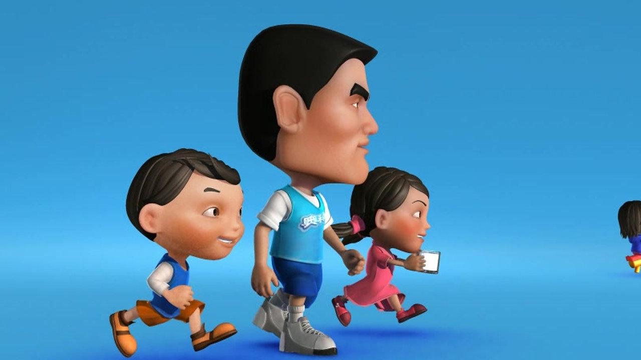 Oreo & Yao intro Animation
