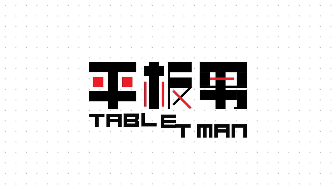 Toshiba Tabletman
