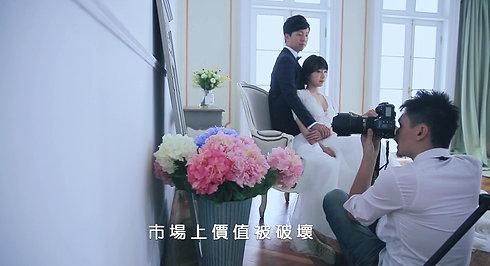 Publicity Film