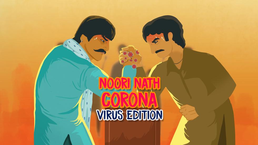 Noori Nath corona virus edition HD