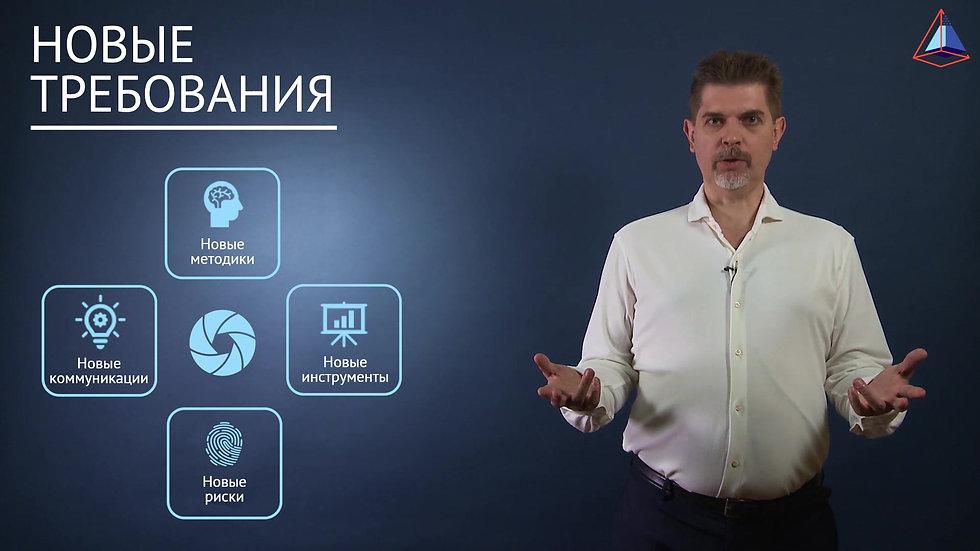 Управление проектами в цифровую эпоху