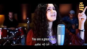Oh Lord Hear my Prayer - Arabic Christian Song