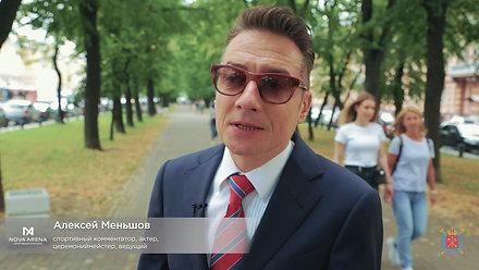 Алексей Меньшов #ЗАnovaarena2