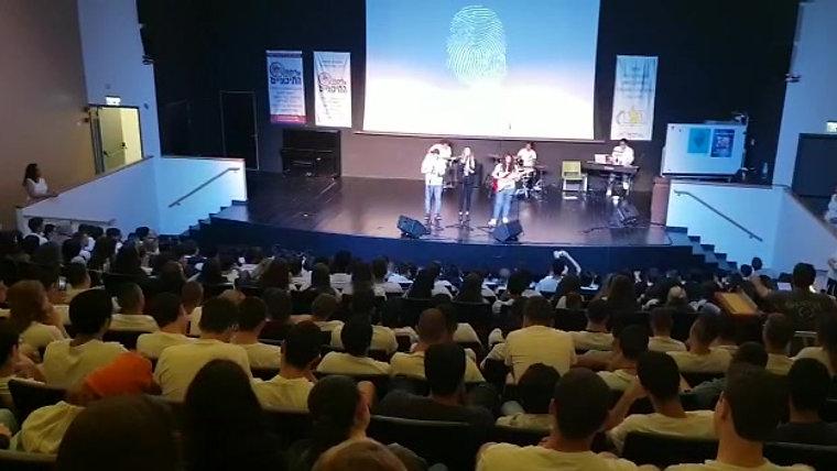 סרטוני טקס לזכרו של יצחק רבין