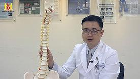 脊髓損傷醫療篇