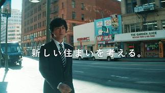 HINOKIYA Commercial 2015
