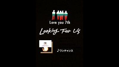 Looking for Us トレイラー