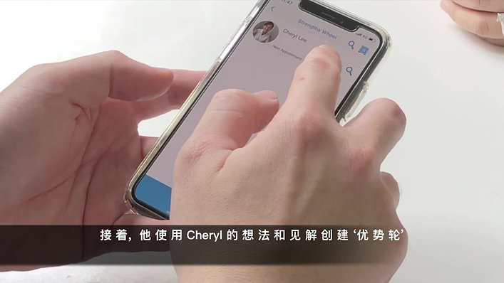 MasterCoach Demo Video (Chinese)