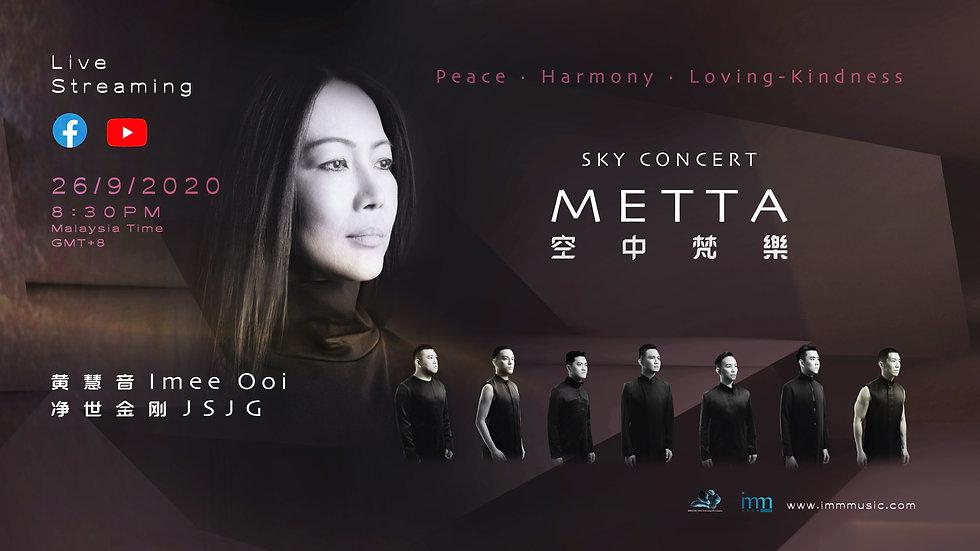 Metta Sky Concert 空中梵樂演唱會