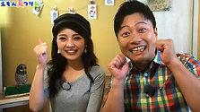 TV和歌山 わかやま☆キラリええもん見つけ旅で紹介されました。