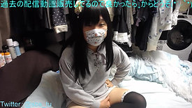 2020-08-25 23-50-44 Japanese Transsexual Chat Live Streaming