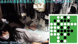 2020-08-25 23-02-57 Japanese Transsexual Reversi Live Streaming