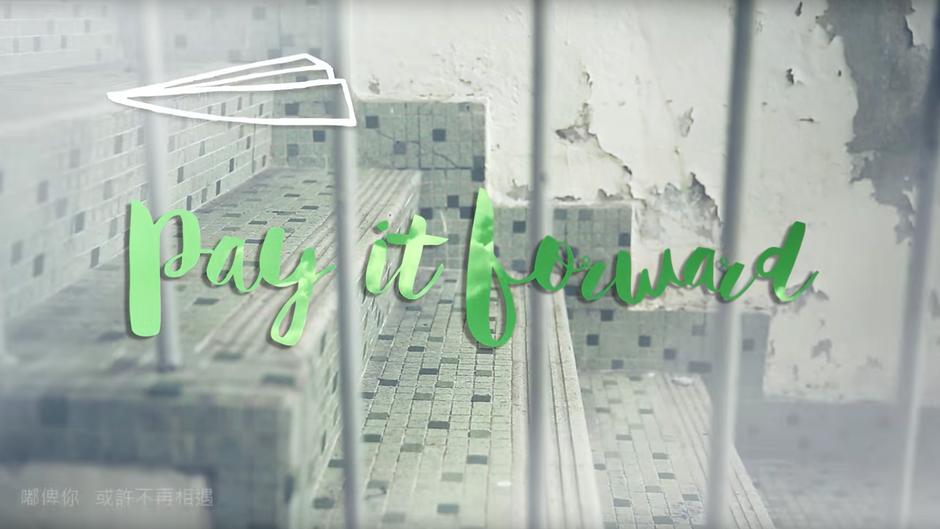 音樂影片 Music video