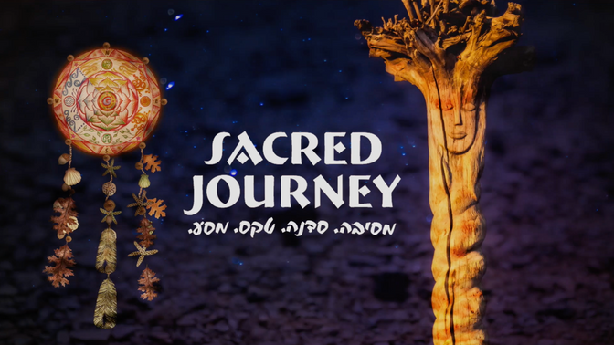 Sacred Journey Festival AfterVideo