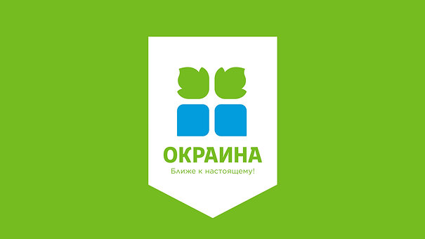 """Okraina"" meat production brand video"