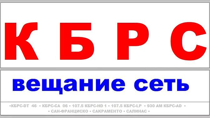 KBQS-TV 47.3