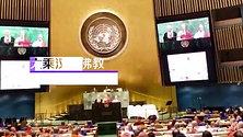 2018联合国主席台唱诵心经