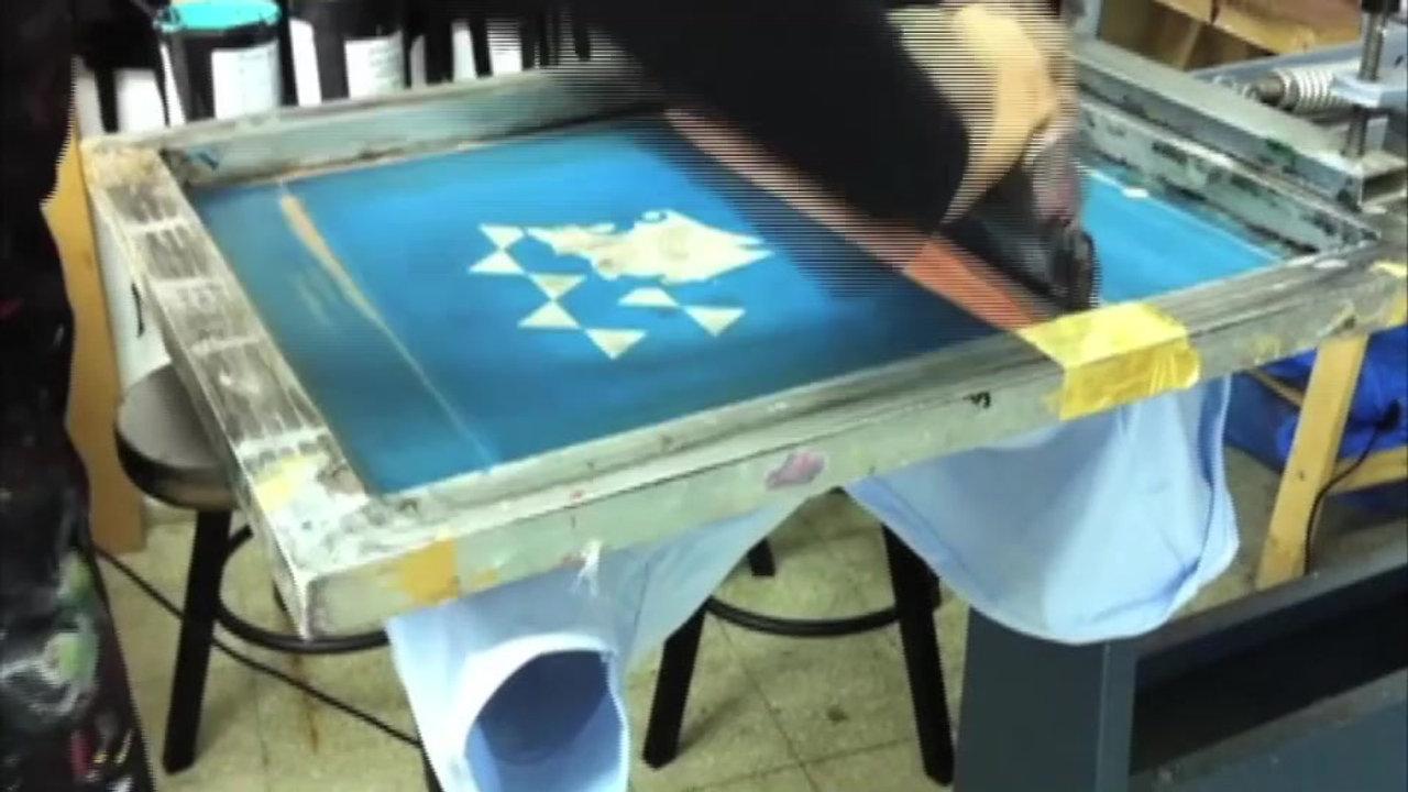 קורס דפוס רשת חולצות