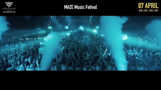 MAZE MUSIC FESTIVAL TRAILER
