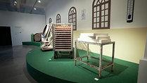 Tour da Exposição de 150 anos Granado