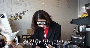쥬비스 최종 영상